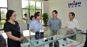 Chen Changzhi to visit the company